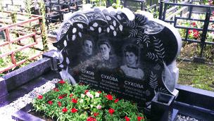 Памятники ростов цены фото Невинномысск памятники гранит или мрамор гранит
