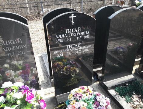 Надгробные надписи на памятники йошкар памятники от производителя купавна